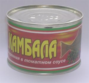 b-kambala.jpg