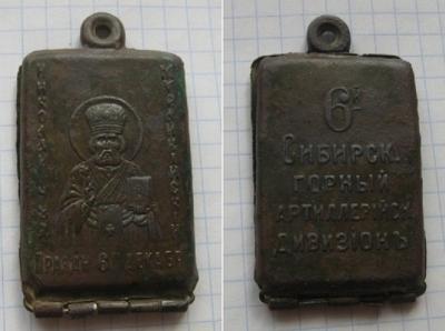 медальон с виолити.jpg