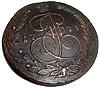 О чистке древних монет. Марков А. К. (PDF, 1908 год) - последнее сообщение от alexovo