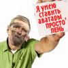 Встреча в Москве на 9 мая - последнее сообщение от Alez